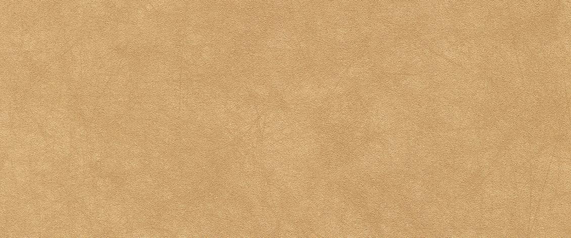 Simili cuir Palena Skai
